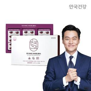 [안국건강] 식물성캡슐 루테인지아잔틴 플러스 90캡슐 1박스