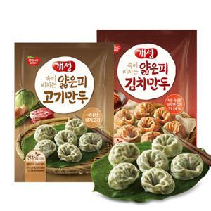 [동원] 개성 얇은피만두 1kg x2봉 고기/김치