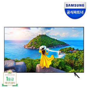 삼성전자 삼성 43인치 50인치 55인치 LEDTV 티비 HG43NJ570MFXKR