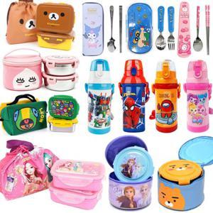 (소풍 도시락 & 물병 & 수저세트 ) 도시락통 수저 케이스 스푼포크 유아 아동 어린이집 유치원 나들이 용품 매트 가방 파우치