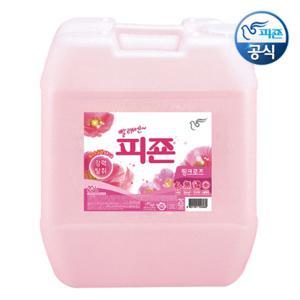 피죤 대용량 섬유 유연제 핑크 20kg(20L) 피죤 말통 업소용 절약형