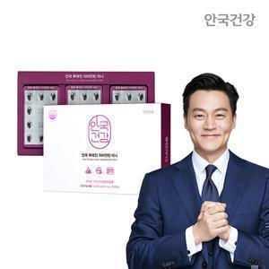 [안국건강] 식물성캡슐 루테인지아잔틴 미니 1박스 (6개월)