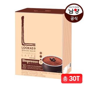 루카스나인 티라미수 라떼 30T+라떼2T(티라미수,더블샷,라떼)신상품
