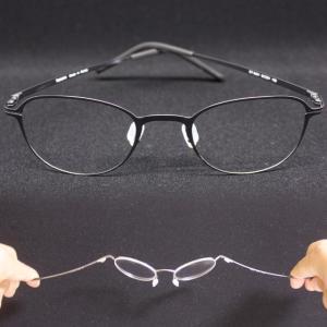 티타늄 보다 유연하고 가벼운 국산 스테인리스 일체형 메탈 안경테
