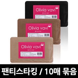 올리비아바비    올리비아 팬티스타킹 10매묶음 / 고탄력 / 20데니아 / 학생스타킹 / 무료배송