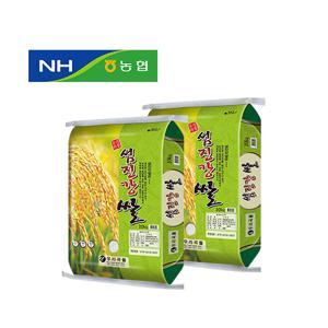 2020년햅쌀 남원농협 섬진강쌀10kg+10kg/백미10kg+백미10kg 당일도정 쌀20kg 쌀