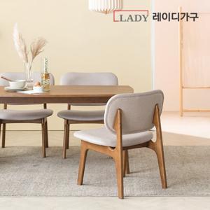 레이디가구 스칸딕 패밀리 원목 4인 낮은 식탁세트 의자4