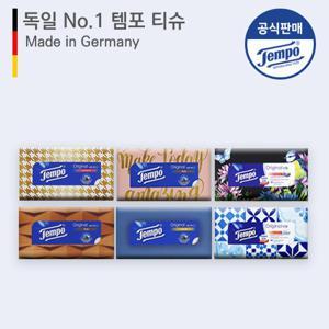 독일 직수입 템포 티슈 화장지 4겹 각티슈 80매 6팩 미용티슈