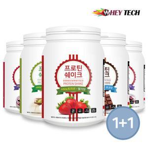 웨이테크  1+1 HN뉴트리션 단백질쉐이크 600g 4종/건강한끼/아침대용쉐이크/체중조절/식사대용/저녁대용/단백질보충제/다이어 600