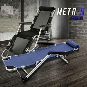1초완성 META9특대형 접이식 캠핑의자 야전침대기능 야외의자