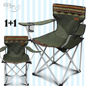 무중력의자 슬리온1+1 카페의자 안락의자 캠핑체어 낚시용의자