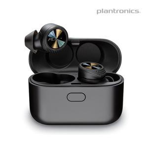 플랜트로닉스 플랜트로닉스 백비트 프로 5100 블루투스 이어폰[BACKBEAT PRO 5100] [하이마트]