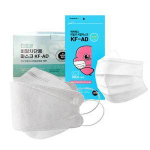 의외약품 / 식약처인증   50매 KF-AD 비말차단 3D마스크 4중필터 끈조절 더조은 비말차단용 뽑아쓰는 마스크
