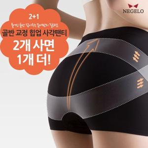 [네게로]복부보정 네모 사각팬티 여성드로즈 골반 힙업기능 3종세트