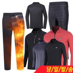 봄여름가을겨울 남성 등산복 등산바지 작업복 작업복 등산티셔츠 트레이닝 남자 바지 1+1