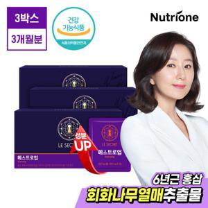 [뉴트리원]김희애 르시크릿 에스트로벤 갱년기영양제 3개월분