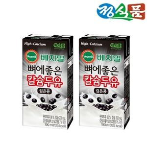 베지밀  베지밀 뼈에 좋은 칼슘 검은콩두유 190mlx96팩