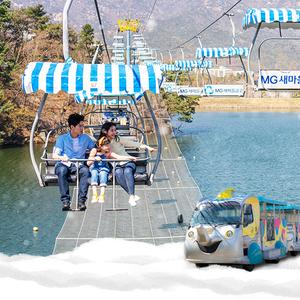 [과천] 서울대공원 리프트 + 서울 동물원 입장권 패키지