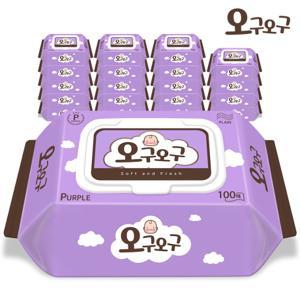 오구오구 아기물티슈 퍼플 40gsm 캡형 100매 x 20팩 / 10팩+10팩 / 대용량 물티슈
