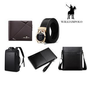 WilliamPOLO 윌리엄폴로기획전 남성벨트 남성지갑 장지갑 카드지갑 클러치백 크로스백 남자 명품 백팩