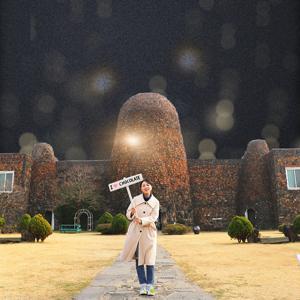 [제주/서귀포] 초콜릿 박물관 입장권
