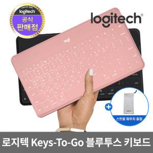 로지텍코리아 Keys-to-go 키즈투고 블루투스 키보드 무소음 타이핑 / 부착형 iPhone 스탠드 포함