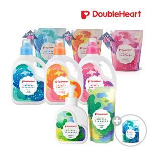 더블하트 유아세제 섬유유연제 아기세제/용기/리필
