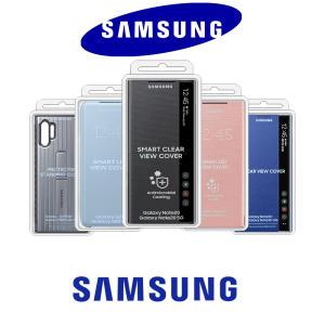 삼성 갤럭시 S21 노트20 S20 5G 노트10 플러스 S펜 클리어 뷰 LED 커버 프로텍티브 정품 케이스