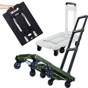 익스텐션 캠핑 폴딩카트 접이식 핸드카트 폴딩캐리어 손수레 최대하중 150kg