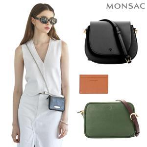 [30%][몽삭]가을에 들기 좋은 가방/지갑외 86% OFF