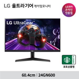 LG 모니터 24GN600 60cm 게이밍 IPS패널 144Hz 1ms