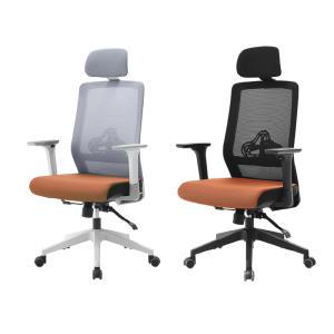BMKC 메쉬의자 C300 학생공부 사무실 컴퓨터 책상 의자