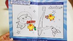 7살 어린이 칫솔 조르단 패밀리데이 피카소를 찾아라 도전!!