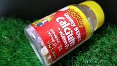 꾸미바이트 : 맛있게 먹는 어린이칼슘비타민D