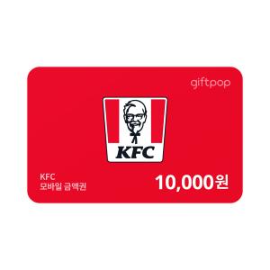 [KFC] 모바일금액권 1만원권