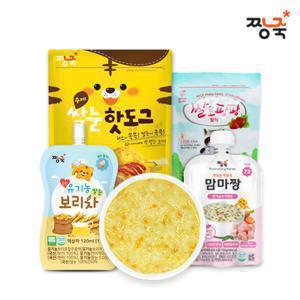 짱죽 이유식 (12+2/25+3+쌀과자 1봉) 증정/육해공세트 반찬 유아식 모음