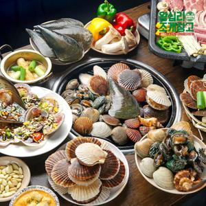 서울 내방역점 조개창고 무한리필 육해공 다양한 메뉴로 풍성하게 즐기는 내방역 맛집