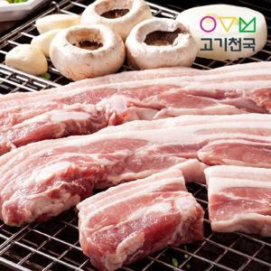 고기천국  돼지고기 모음전 400g / 삼겹살 목살 특수부위 뒷고기 앞다리살 닭정육 닭다리살